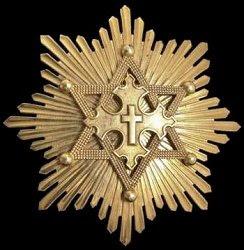 A Ordem de Salomão