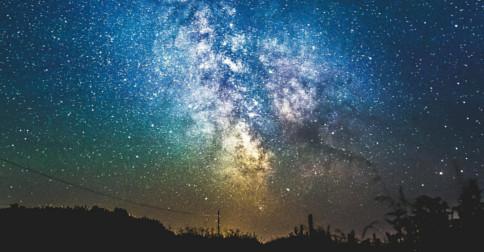 A Estrela dos reis – Regulus