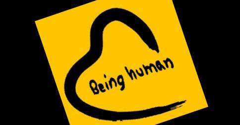 Você acredita ser apenas um humano?