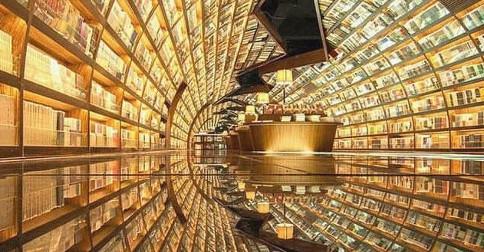 Os registros akashicos - a biblioteca cósmica