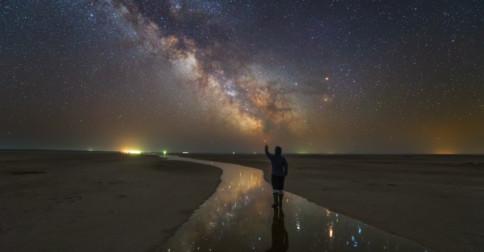 O que é o ano Galáctico